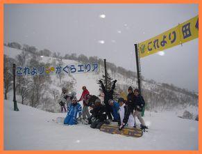 P1110571.JPG
