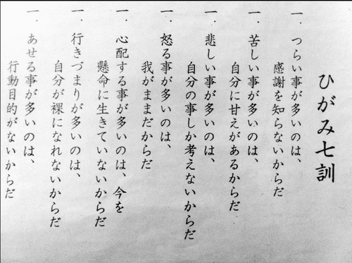 hugami-thumbnail2.jpg
