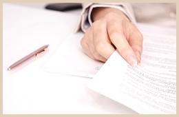 5 ご契約のイメージ