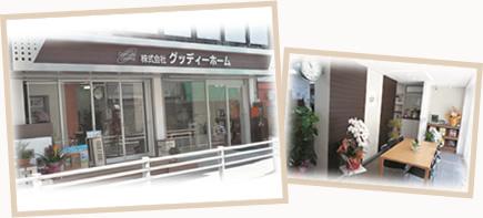 武蔵野店のイメージ