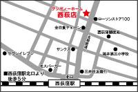 【西荻店】〒167-0042 東京都杉並区西荻北3-41-14